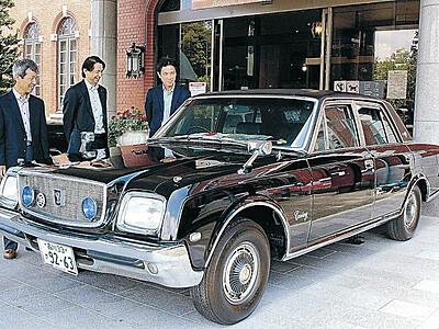 要人乗せた防弾車展示 小松の博物館 佐藤元首相ら使用