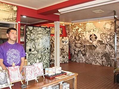 漆漫画の竹井友輝さん 新潟市にギャラリー開設
