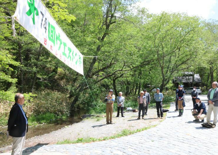 初夏の緑の中、今年は日本山岳会の関係者のみで開いた「ウェストン祭」