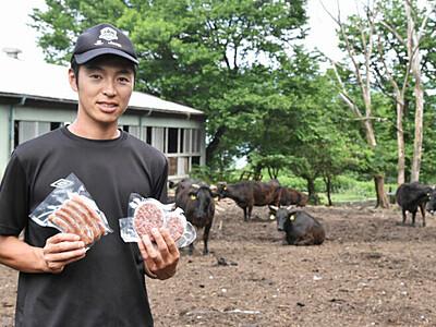 地元黒毛和牛、ブランド化へ 箕輪の生産者と上伊那の飲食店