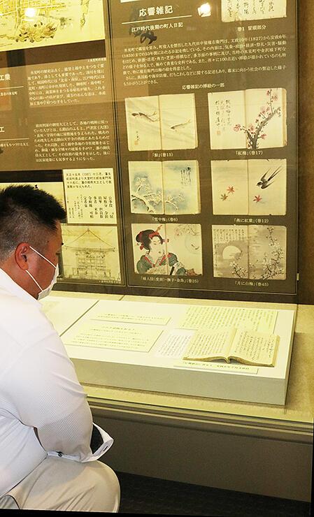 氷見市博物館に設けられた「応響雑記」の常設コーナー。現在は「コロリ」に関する記述を紹介している