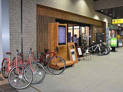 自転車・鉄道で飯山を満喫 レンタサイクルプラン販売