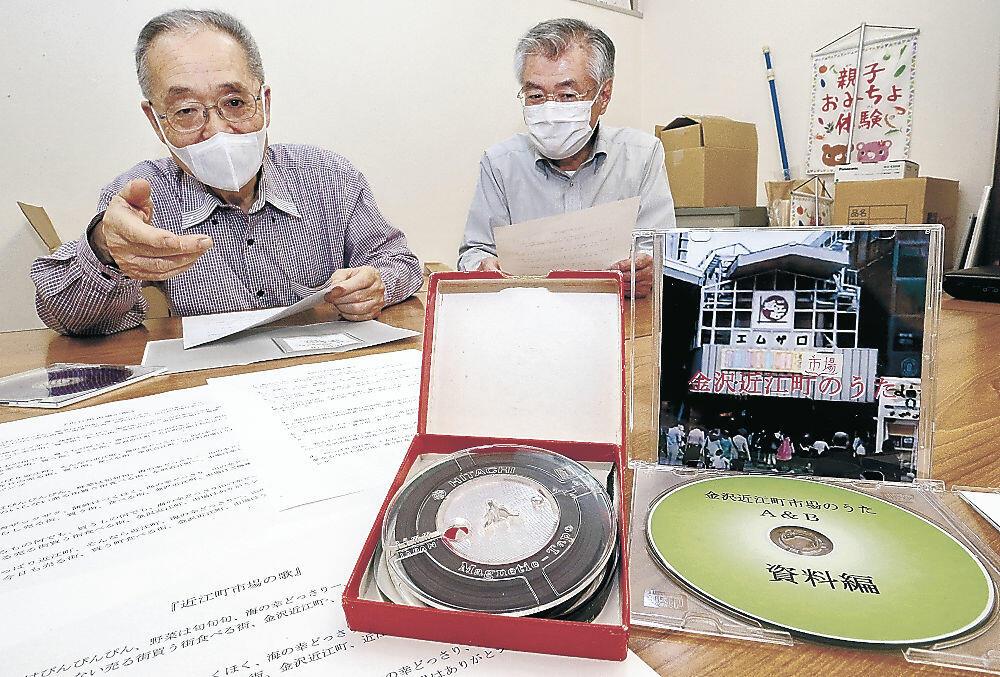 見つかったオープンリールテープを示す石田さん(右)と伊藤さん=金沢市上近江町