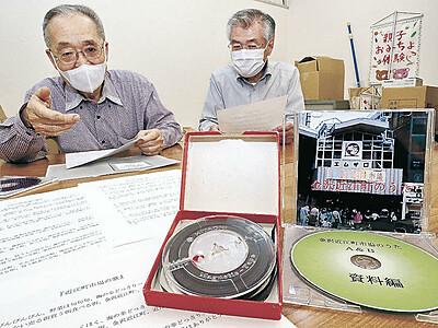 「近江町市場のうた」 作曲者が判明 音源テープ見つかる