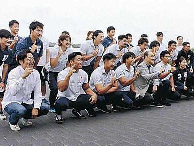 木場潟カヌー場 強化合宿中の日本代表激励