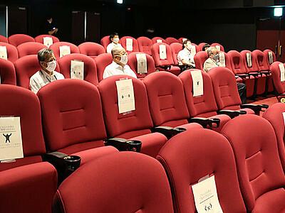 座席一新!映画ゆったり観賞 富山・総曲輪「ほとり座」