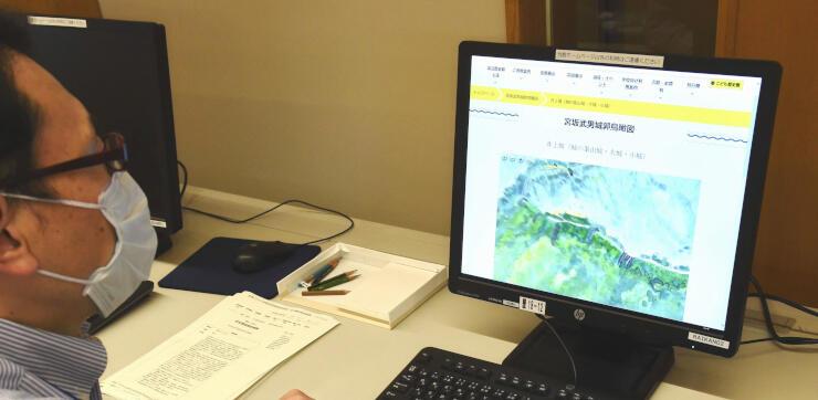 県立歴史館のサイトで公開されている山城の鳥瞰図