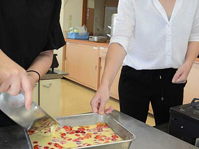 サクランボ使った焼き菓子作ろう ネットで教室、高森から21日