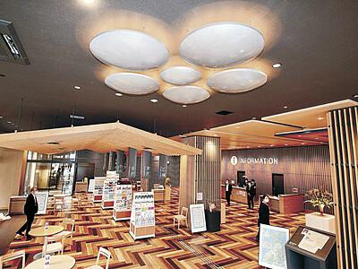 金沢中央観光案内所で内見 「新たな日常」へ準備