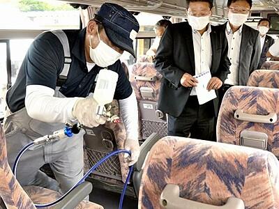 抗菌加工でバス安心 子どもや観光利用向け福井県あわら市