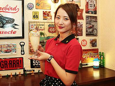 富山に米「ダイナー」風カフェ ぶらっくすわんさん