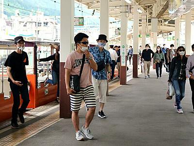 移動自粛解除 観光地に県外客 初の週末、人出回復に期待