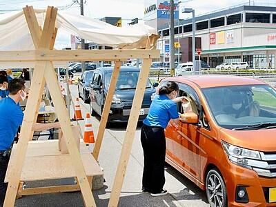 ドライブスルー方式のスイーツマルシェ盛況 福井で「スイーツdeハッピースルー」