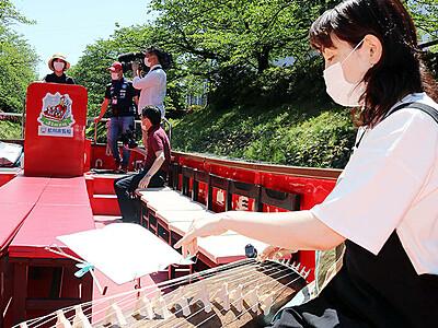 川べりで聞く優雅な曲 松川遊覧船 箏演奏クルーズ企画