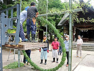 災厄はらう初の「茅の輪」 小杉の十社大神 夏越の大祓