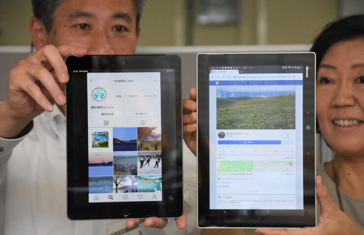 「諏訪湖創生ビジョン」のインスタグラム(左)と県霧ケ峰自然保護センターのフェイスブックのページ