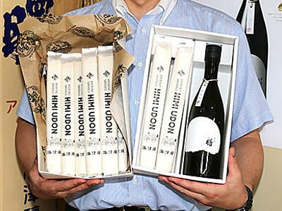 酒かすで特製うどん 氷見の高澤酒造場