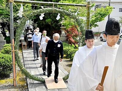 茅の輪くぐり コロナの終息祈る 福井・簸川神社など