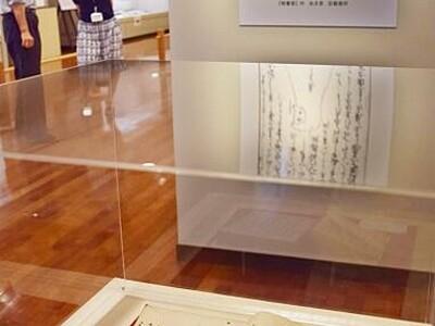 妖怪アマビエのルーツ、郷土資料展示 越前市武生公会堂記念館