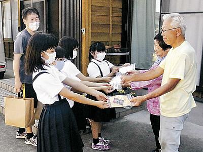 埋もれた珠洲の伝統行事 「オンノキバ」後世に 上戸町子ども会