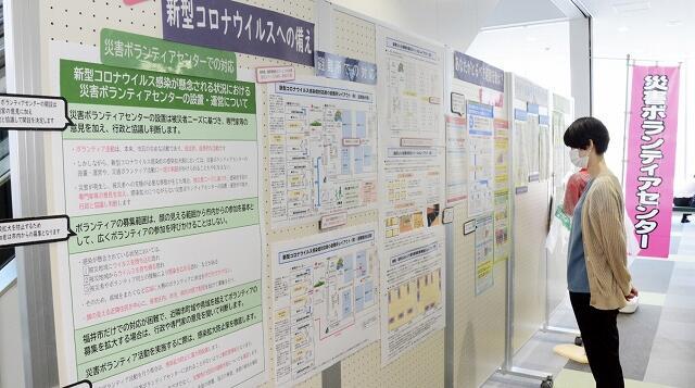 災害時の新型コロナウイルスへの対応を紹介する特設コーナー=6月23日、福井県福井市総合ボランティアセンター