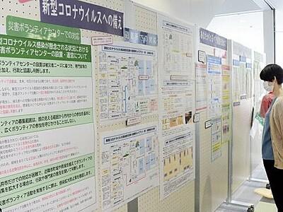 福井地震や福井豪雨の被害忘れないで 福井でパネル展