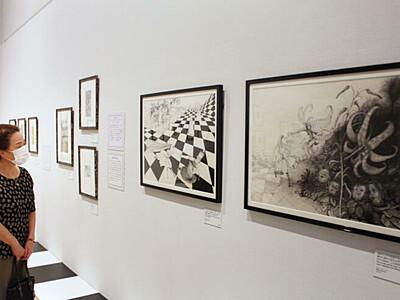 さあ、不思議世界へ 新津美術館「不思議の国のアリス展」