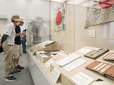 手紙、写真に託した思い 長岡・歴史博物館、戦後75年展