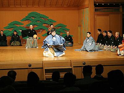 幽玄舞台4カ月ぶり公演 富山能楽堂