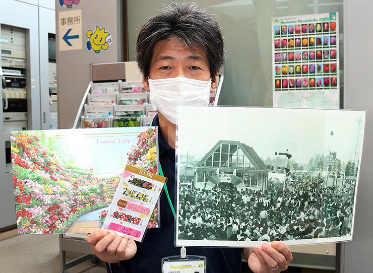 昭和時代のフェア会場内の様子(右)と応募特典=チューリップ四季彩館
