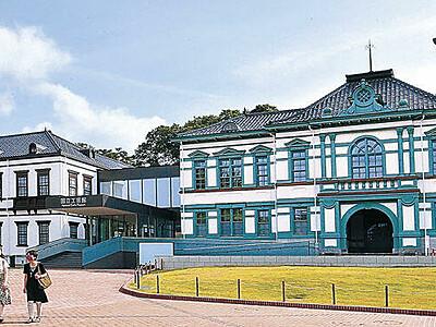 国立工芸館 金沢で10月24日に開館