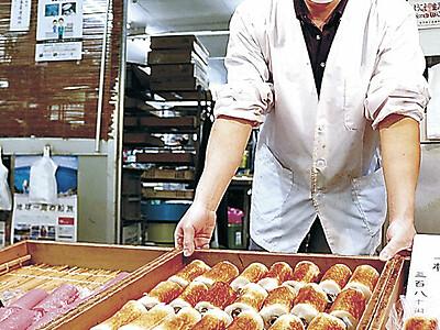金沢・近江町市場にちくわ、まんじゅう 1日「氷室の日」