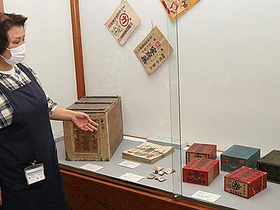 売薬さんの帳簿など展示 資料館で新収蔵品展