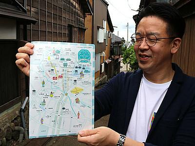 「井波まち歩きマップ」制作 不動産業の小西さん