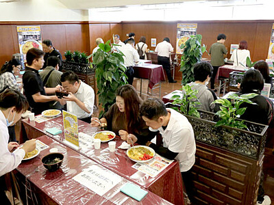 新潟市「バスセンターカレー」 土日祝は開店1時間早く