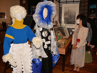 浅利慶太さんの功績紹介 大町に「記念館」4日開館