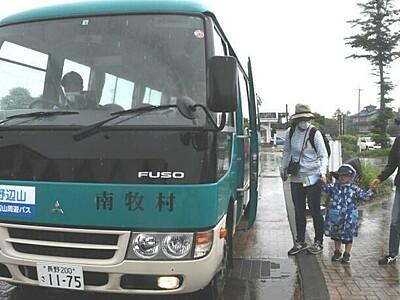 野辺山高原、観光シーズン到来 「高原列車」や無料バス運行