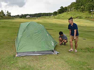 入場者数限定「特別感味わって」 富士見で8月キャンプ楽しむ催し