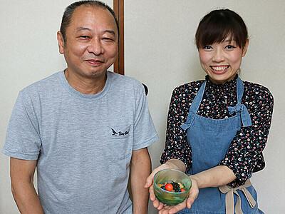 万葉の時代味わって 富山の経沢さん、アシツキ使いスイーツ
