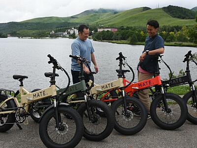 白樺湖観光にeバイク 茅野のツアー会社が新企画