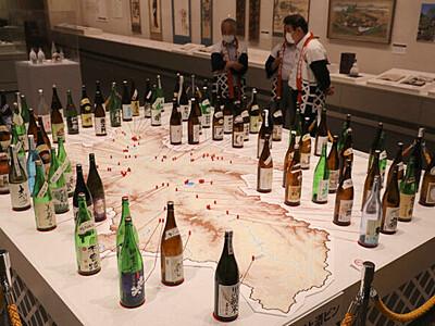 信州の80酒蔵を紹介 千曲の県立歴史館が企画展