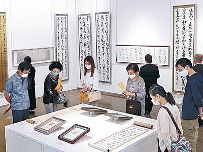石川県内美術文化活動 「墨の美」が再開告げる 金沢21美で「石川の書展」