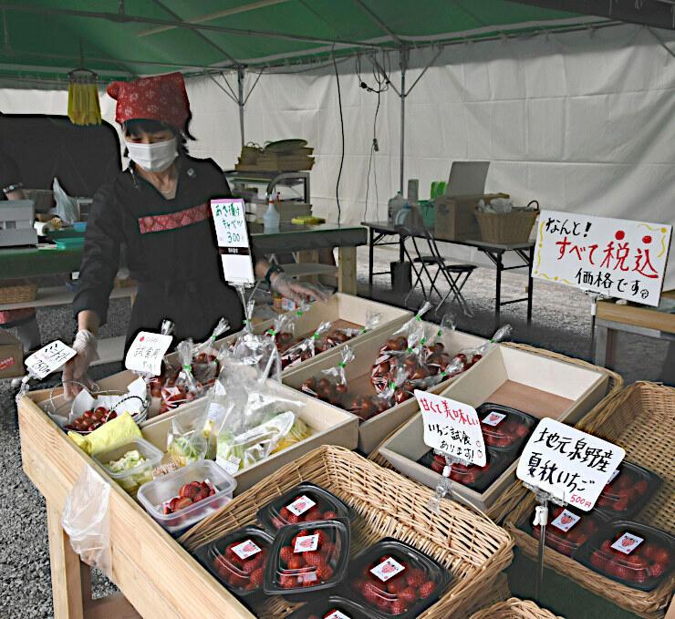 地元産のイチゴやミニトマトが並ぶ「ビーナスライン蓼科湖」の農産物直売所