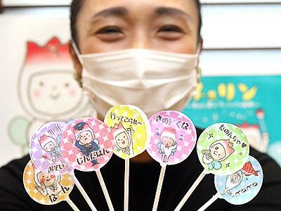 富山弁キャンディー登場 砺波の料亭若女将が商品化