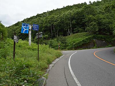 志賀高原で9月、自転車の新レース 国道292号通行止め「協力を」