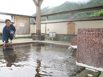 「サブスク」で温泉2カ月入り放題 弥彦・四季の宿みのや