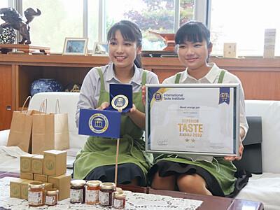 宮田のジャム工房「二つ星」 国際機構主催コンテストで受賞
