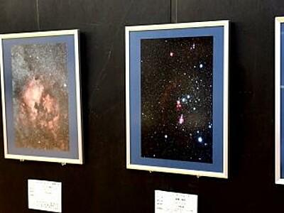 写し出す日本一の星空 大野で写真展