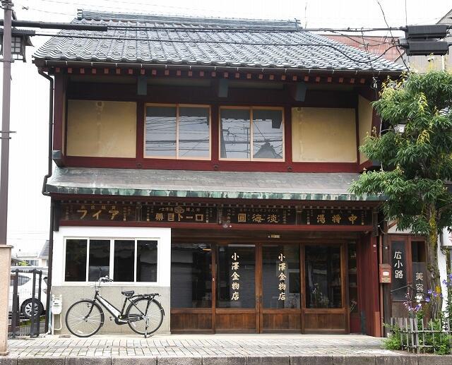 伝統的町家の姿をとどめながら建築当時の流行を取り入れている旧浅井薬店の店舗兼主屋=福井県越前市幸町