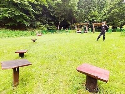 八ケ峰家族旅行村の手作りドッグラン好評 福井県おおい町 利用者「施設のロケーションがいい」